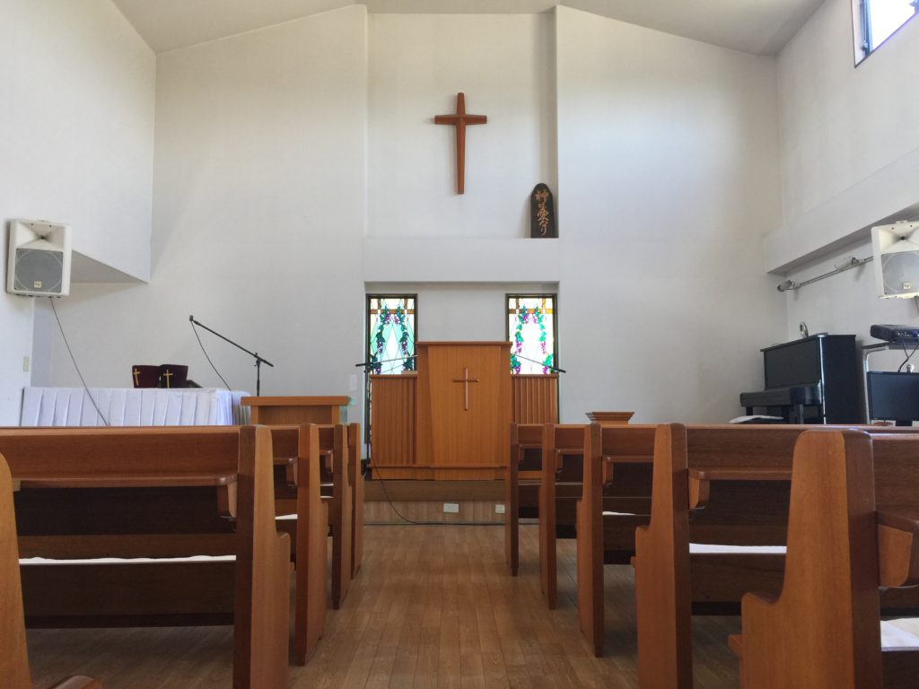 高松西キリスト教会礼拝堂