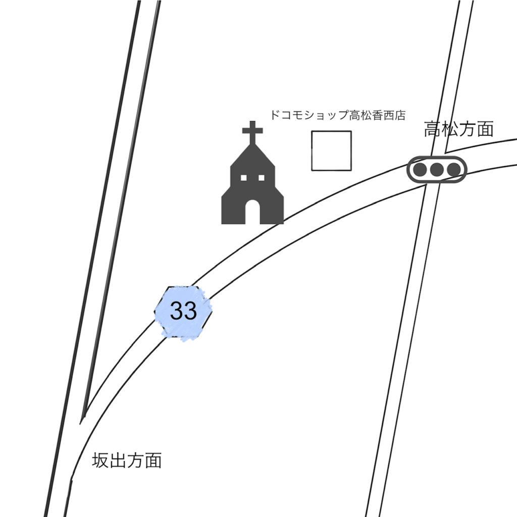 高松西キリスト教会アクセス