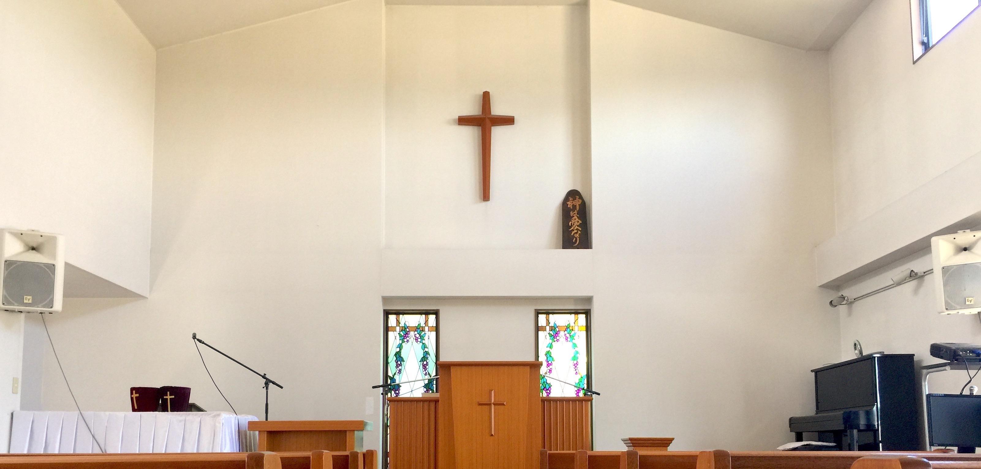 高松西キリスト教会礼拝